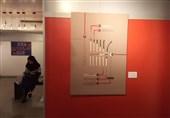 نیشخند هنرمندان جوان به حقوق بشر آمریکایی+ عکس
