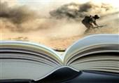 50 عنوان کتاب دفاع مقدس در لرستان به چاپ میرسد
