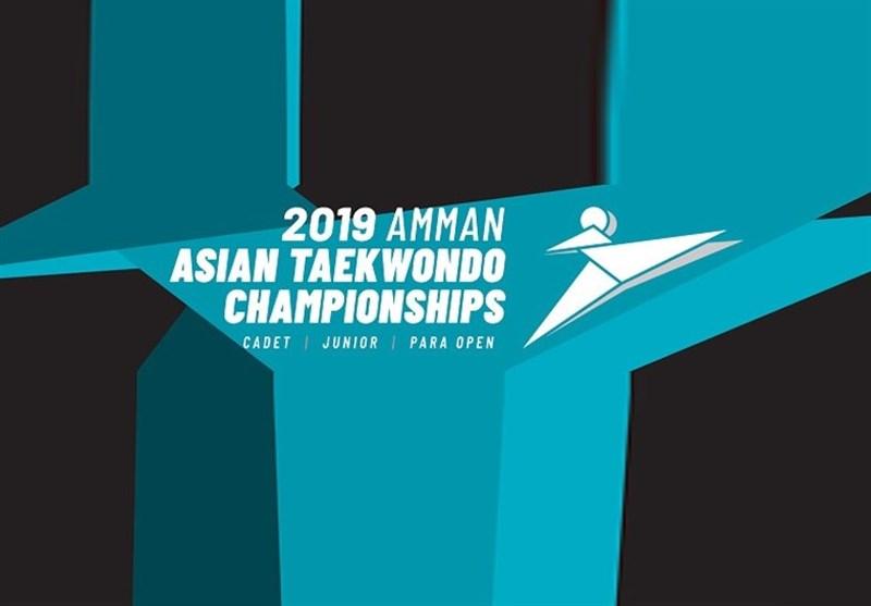 تکواندو قهرمانی نوجوانان آسیا| شب طلایی در اردن؛ 5 طلا، 3 نقره و یک برنز دستاورد روز نخست نمایندگان ایران