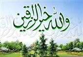 راهکار امام علی (ع) برای افزایش رزق و روزی