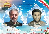 خانواده شهیدان رشیدپور در اهواز تجلیل میشوند
