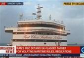 İngiliz Gemisinin Alikonulmasıyla İlgili Yeni Vide Yayınlandı