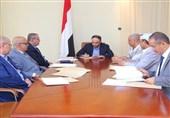 یمن|نشست شورای عالی سیاسی؛ تاکید بر هوشیاری مردم و حفظ امنیت دریای سرخ
