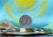 بانک توسعه اوراسیایی: نرخ رشد اقتصادی در قزاقستان تثبیت شد