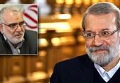 تبریک لاریجانی به رئیس جدید کمیته امداد امام(ره)