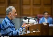 Ex-Tehran Mayor Sentenced to Death for Wife's Murder