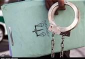 دستگیری 31 کارچاقکن، رشوهدهنده و رشوهبگیر در دستگاه قضا