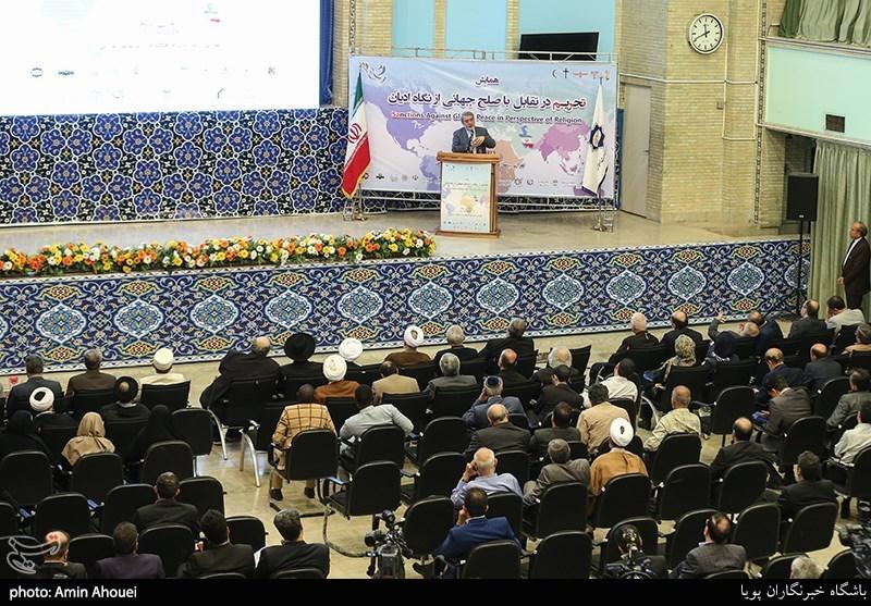 دومین کنفرانس بین المللی صلح پژوهی در کیش برگزار میشود