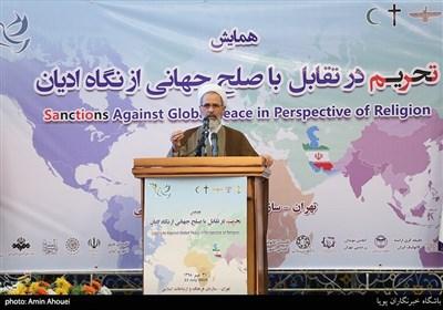 سخنرانی آیتالله اعرافی مدیر حوزههای علمیه کشور