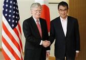 دیدار بولتون با وزیر خارجه و دفاع ژاپن با محوریت ایران