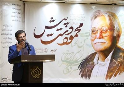سخنرانی ناصر فیض شاعر طنز