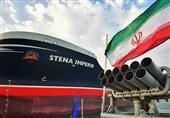 ایران: برطانوی بحری جہاز کے خلاف تحقیقات کا آغاز