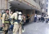 تهران| آتشسوزی در ساختمان 10 طبقه و نجات 30 نفر + تصاویر