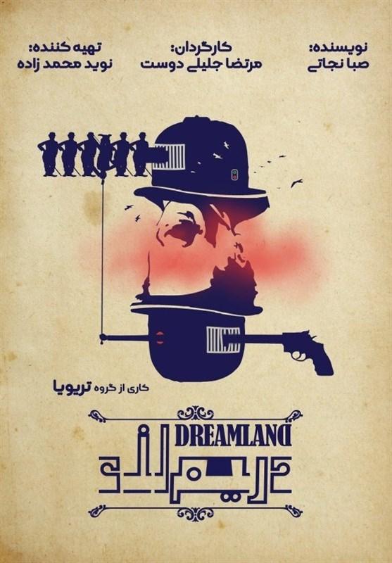 نوید محمدزاده، تهیهکننده تئاترهای دانشجویی+ویدئو