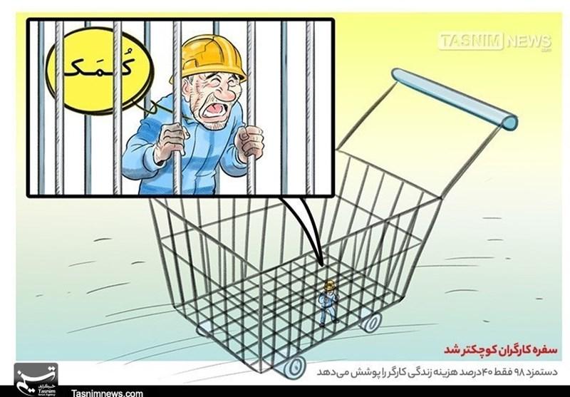 مازندران| قلم خبرنگار در جهت احقاق حقوق مستضعفان نگاشته شود