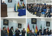 Iran, Bolivia Sign MoU on Academic Cooperation