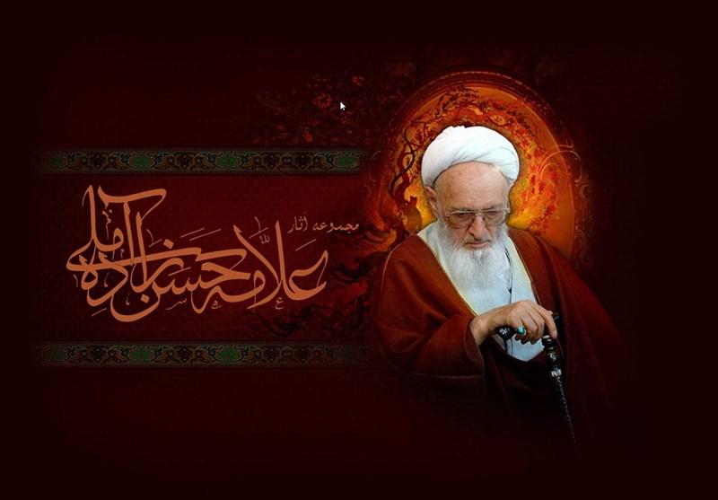 فلسفه , امام خامنهای , قرآن ,