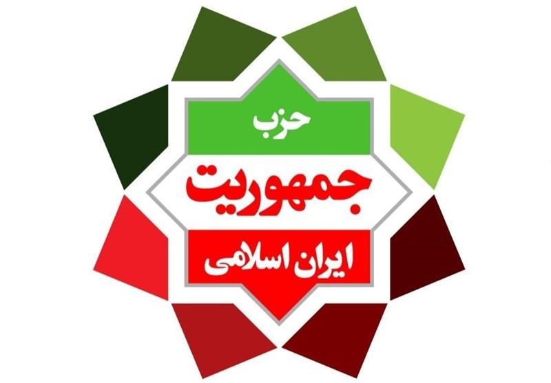 مجید نصیرپور دبیرکل حزب جمهوریت شد