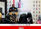 نقض حقوق بشر در بحرین؛ ثبت 791 مورد شکنجه از 2011 میلادی تا کنون