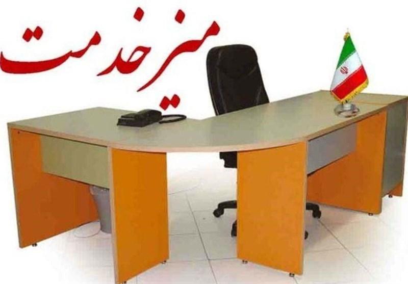 میز خدمت تمامی ادارات در مصلیهای نمازجمعه استان ایلام راهاندازی میشود