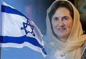 توافق همسر اشرف غنی با سرمایه گذاران اسرائیلی برای فعالیت در افغانستان