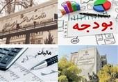 تشکیل کمیته مشترک وزارت اقتصاد و سازمان برنامه و بودجه برای اصلاح نظام مالی کشور