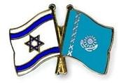 قزاقستان و رژیم اسرائیل به دنبال برقراری خط هوایی مستقیم