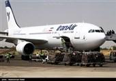 سفر هوایی به قشم و شیراز از فرودگاه همدان؛ برقراری مجدد پرواز تهران به شرط تأمین مسافر