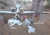 یمنی فوج نے ایک اور غیرملکی ڈرون طیارہ مارگرایا