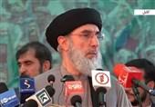 حکمتیار: گفتوگوی آمریکا و طالبان متوقف شود/ نتایج انتخابات پس از باطل شدن آرای تقلبی اعلام شود