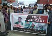 اعمال محدودیتهای جدید علیه شیعیان نیجریه در ایام ماه محرم