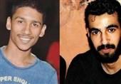 الوفاق: رژیم آل خلیفه دو جوان بحرینی را اعدام کرد