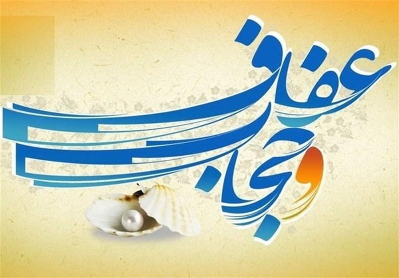 نماینده ولیفقیه در سپاه قزوین: حجاب مهمترین درس عاشورا برای زنان است