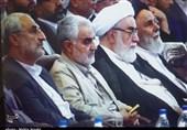 آئین نکوداشت امام جمعه سابق کرمان با حضور سرلشکر سلیمانی آغاز شد
