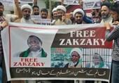 تظاهرات گسترده مردم کشمیر اشغالی در حمایت از شیخ زکزاکی + تصاویر