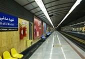 توضیحات مترو درباره آتشسوزی در ایستگاه شهید مدنی