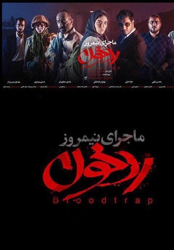 سینما , سینمای جهان , سینمای ایران , موکب تسنیم ,