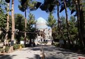 قدمگاہ؛ امام رضا علیہ السلام کے نیشابور سفر کی ایک عظیم یادگار