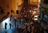 Bahreyn'de Yaralanan Bir Kişi Hayatını Kaybetti