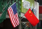 """""""گروه 7"""" ابزار جدید آمریکا برای افزایش فشار علیه چین"""