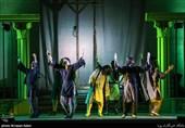 اپرای حلاج به روایت عکس