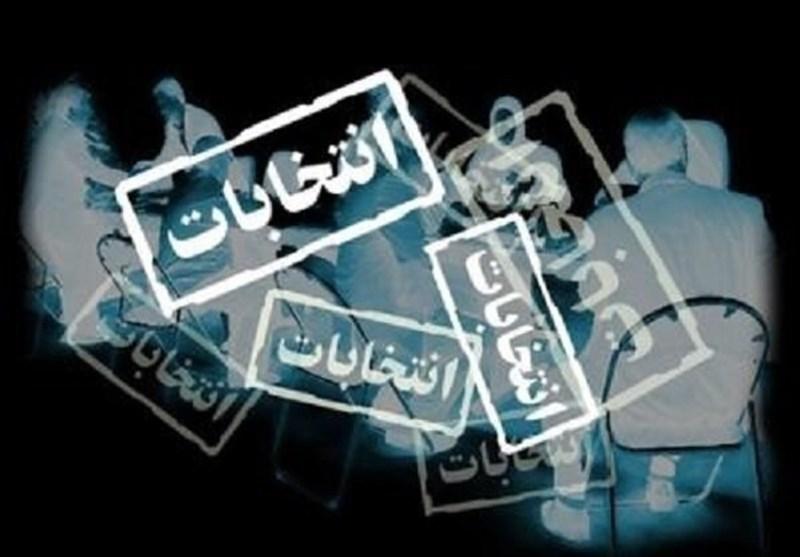 تاملی بر پروژه ضد انتخاباتی در ایران/ چرا انتخابات در ایران دشمن را می ترساند؟