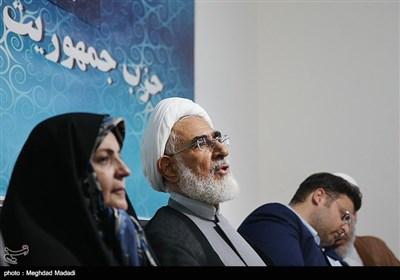 نشست خبری حزب جمهوریت ایران اسلامی
