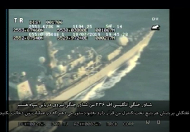 گزارش| رونویسی انگلیس از بازی آمریکاییها در خلیج فارس؛ «ناوشکن» میرود، «ناوچه» میآید