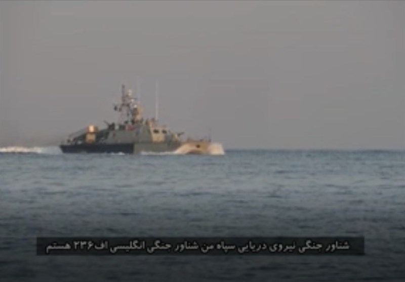 Don't Interfere in My Operation: Iran's IRGC Tells UK Warship (+Video)