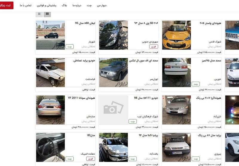 جولان دلالان در بازار خودرو/ سایتها باز قیمتهای نجومی زدند