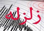 زلزله 5.2 ریشتری سرگز احمدی در بندرعباس را لرزاند