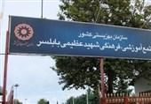 انتقاد بهزیستی از اقدام فرمانداری بابلسر در تخریب اردوگاه معلولان