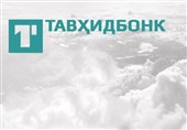 نخستین بانک اسلامی تاجیکستان در شرف تاسیس