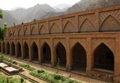 Kordasht Bath: One of the Largest, Most Beautiful Baths Surviving in Iran